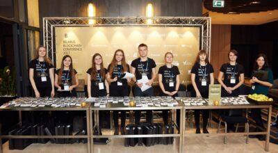 Acumira Belarus Blockchain Conference 2017