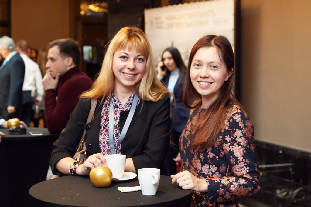 Belarus Blockchain Conference 2017
